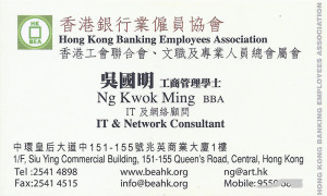 beahk_name_card